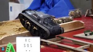 تانک کنترلی ویژه نوین آرس یک آرسی پر قدرت