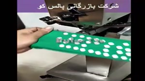 فروش دستگاه دکمه زنی