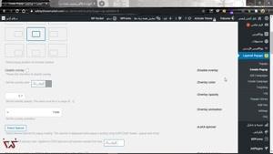 آموزش ساخت پاپ آپ با افزونه layered popups در وردپرس
