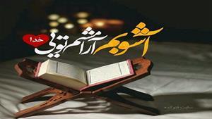 کلیپ مذهبی برای وضعیت واتساپ