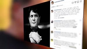 واکنش خواننده های لس آنجلسی به درگذشت محمد رضا شجریان