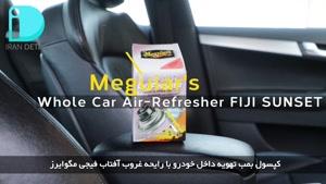 کپسول بمب تهویه داخل خودرو با رایحه غروب آفتاب فیجی مگوایرز