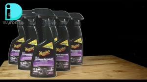 اسپری تمیزکننده کابین خودرو مگوایرز