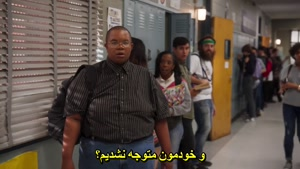 فیلم American Pie Presents Girls Rules 2020 9 زیرنویس فارسی