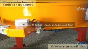 طراح و تولیدکننده تجهیزات و ماشین آلات سنگ مصنوعی