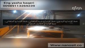 استاندارد بودن تجهیزات و ماشین آلات تولید سنگ مصنوعی نما