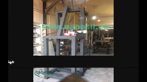 طراحی، ساخت و فروش انواع میز ویبره صنعتی