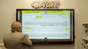 تحلیل قلمچی 18 مهر استاد مصباح -عربی