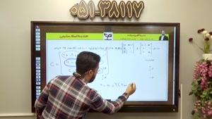 تحلیل قلمچی 18 مهر استاد سلیمی -هندسه