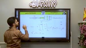 تحلیل قلمچی 2  آبان استاد سلیمی -هندسه