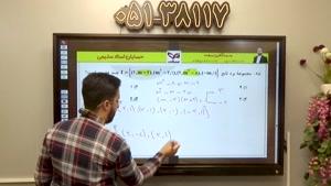 تحلیل قلمچی 18مهر استاد سلیمی -حسابان