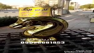 دستگاه آبکاری -مخمل پاش-کیلر طلایی