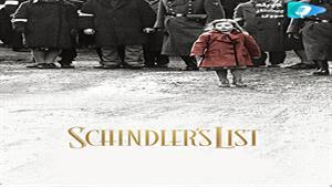 فیلم Schindlers List 1994 - فهرست شیندلر