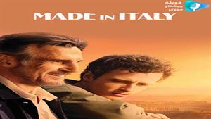 فیلم Made in Italy 2020 - ساخت ایتالیا