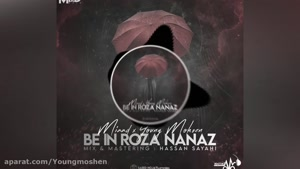 young_mohse ft miaad be in roza nanaz