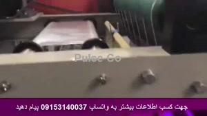 فروش دستگاه فول اتومات دستکش فریزری