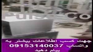فروش دستگاه بدنه زن ماسک n95