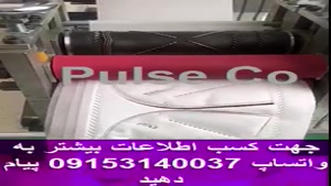 فروش دستگاه بدنه زن ماسک n95-3