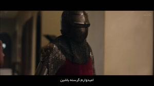 فیلم سینمایی مکس وینسلو و خانه اسرار امیز