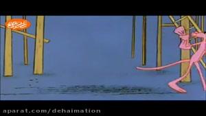 پنگ صورتی | برنامه کودک پلنگ صورتی | پلنگ صورتی دوبله فارسی