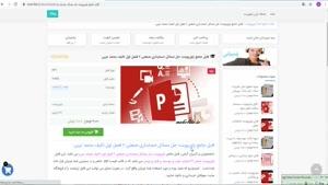 پاورپوینت حل مسائل حسابداری صنعتی 2 فصل اول محمد عربی