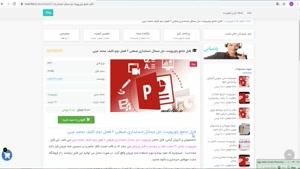 پاورپوینت حل مسائل حسابداری صنعتی 2 فصل دوم  محمد عربی