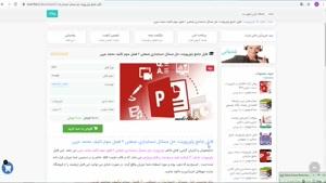 پاورپوینت حل مسائل حسابداری صنعتی 2 فصل سوم محمد عربی