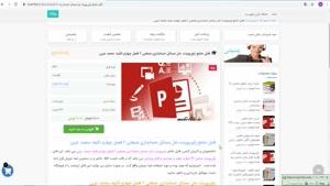 پاورپوینت حل مسائل حسابداری صنعتی 2 فصل چهارم محمد عرب