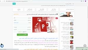 پاورپوینت حل مسائل حسابداری صنعتی 2 فصل پنجم محمد عربی