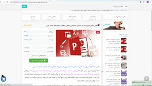 پاورپوینت حل مسائل حسابداری صنعتی 2 فصل ششم  محمد عربی
