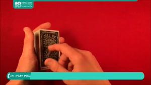 تردستی | آموزش حقه های شعبده بازی با پاسور