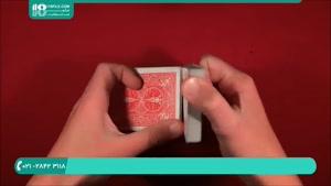 تردستی و شعبده بازی | آموزش شعبده بازی با پاسور