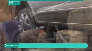 آموزش صافکاری و رنگ آمیزی قسمت گلگیر خودرو
