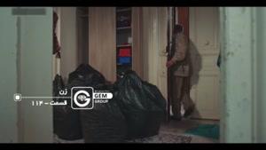 سریال زن دوبله فارسی قسمت 114