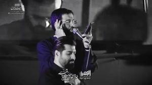 حاج حسین سیب سرخی شور شهادت امام حسن (ع)