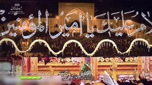 حاج حسین سیب سرخی - سلام علی الحسین