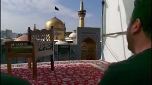 کلیپ شهادت امام رضا - هر زمانی در دیارم