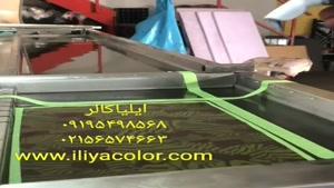 خرید دستگاه هیدروگرافیک09195642293/پترن/اکتیواتور/
