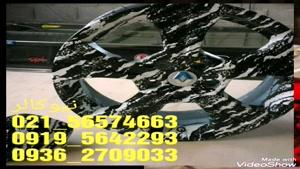 دستگاه هیدروگرافیک09195642293اموزش هیدروگرافیک* هیدروگرافیک*