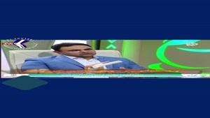 مصاحبه تلویزیونی دکتر جولایی نکات تزریق داخل مفصلی زانو