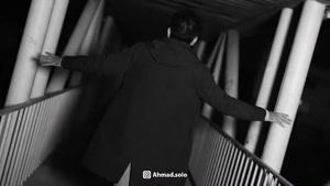 آهنگ تمومش کن از احمد سلو