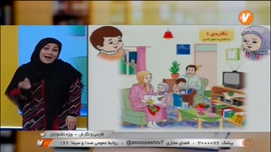 آموزش درس فارسی و نگارش