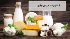 خوراکی های مفید و مضر در درمان سندروم روده تحریک پذیر