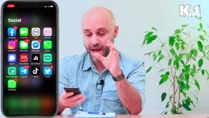 صفحه هوم و اپ لایبرری در iOS 14