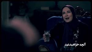 قسمت 18 سریال آقازاده(کامل)(قانونی)| سریال آقازاده قسمت هجد