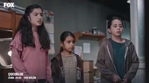 سریال دوران بچگی قسمت سوم با زیرنویس فارسی چسبیده