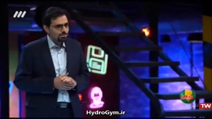 هیدروجیم در مسابقه میدون شبکه سه