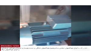 طراحی و ساخت انواع هواساز سرمایشی و گرمایشی در شهر کرد
