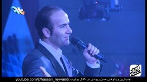 کلیپ طنز جدید حسن ریوندی - آرایش جنجالی پسرها