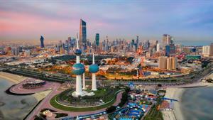 ویدیویی از دیدنی های شهر کویت